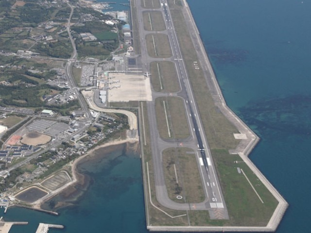 Photo of Oita Airport becomes Asia's first spaceport, Virgin Orbit and Oita Prefecture partner to launch in 2022