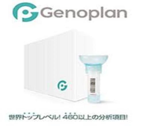 解析 サービス 遺伝子 遺伝子解析サービス『DearGene スターターキット』に体質に関する追加サービス登場