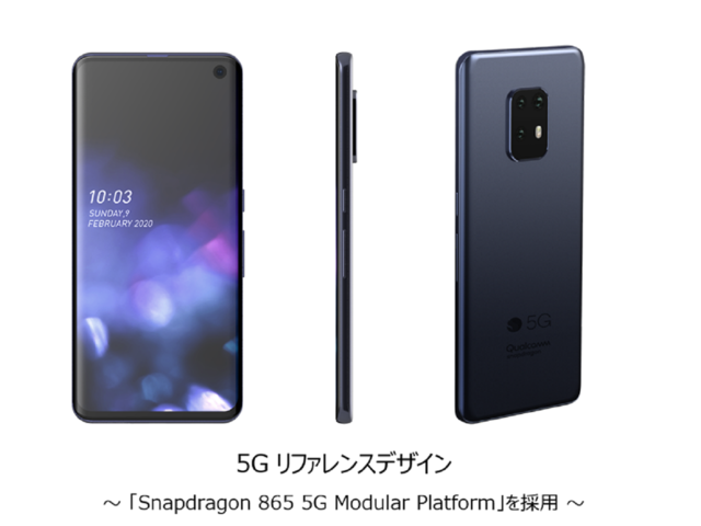 """Photo of Fujitsu Develops Qualcomm and 5G Smartphone Reference Design–Used in """"arrows 5G"""""""