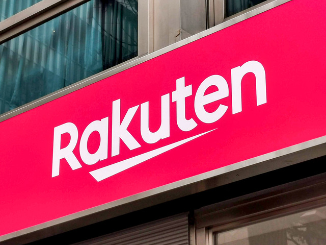 Photo of Rakuten Mobile raises unlimited plan KDDI area to 5 GB per month-1 Mbps after restriction
