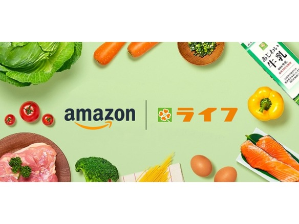 Amazon、ライフが取り扱う生鮮食品の配送エリアを東京20区と4市に拡大 ...