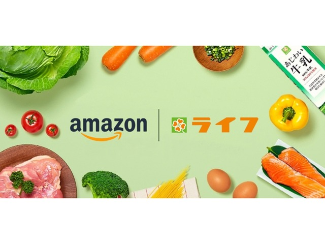 Photo of Amazon expands delivery area for fresh foods handled by Life to Tokyo's 20 wards and 4 cities