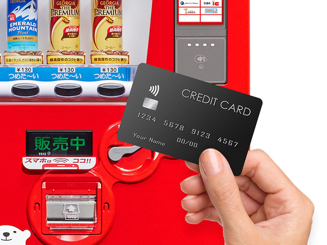 Photo of Touch-type credit cards now available on some Coca-Cola vending machines