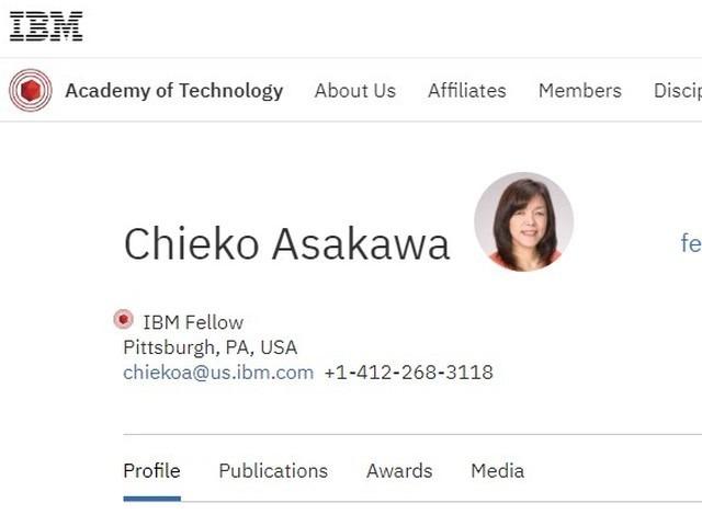 Photo of Miraikan of Japan Science, IBM Fellow Chieko Asakawa appointed next director-to achieve inclusiveness