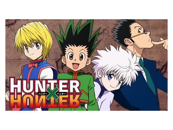 Hulu、在宅支援第3弾はアニメ作品を無料配信--「HUNTER×HUNTER」など ...