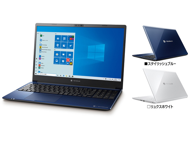 Photo of Dynabook launches 3rd dynabook C7, notebook PC for store in spring 2020