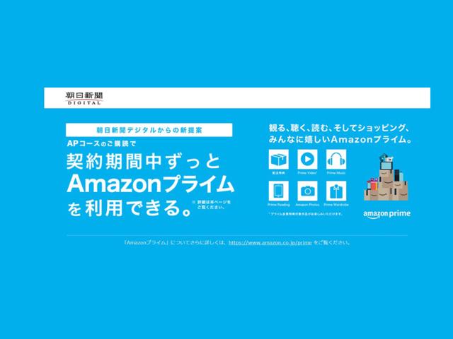 ドコモamazonプライムギフトコード