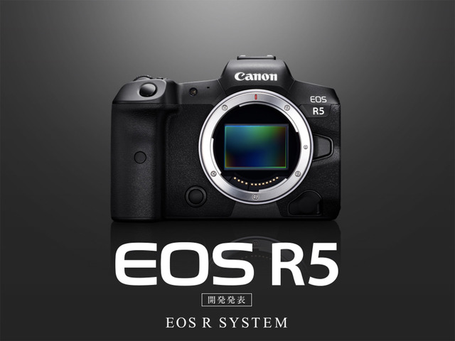 "Photo of Canon US releases additional specifications for ""EOS R5"" -Supports internal recording of 8K RAW and 4K 120fps"