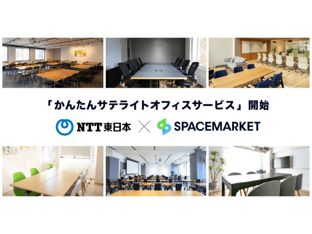 Photo of Space market, NTT East, satellite office with same day contracts available-from 1 hour minimum