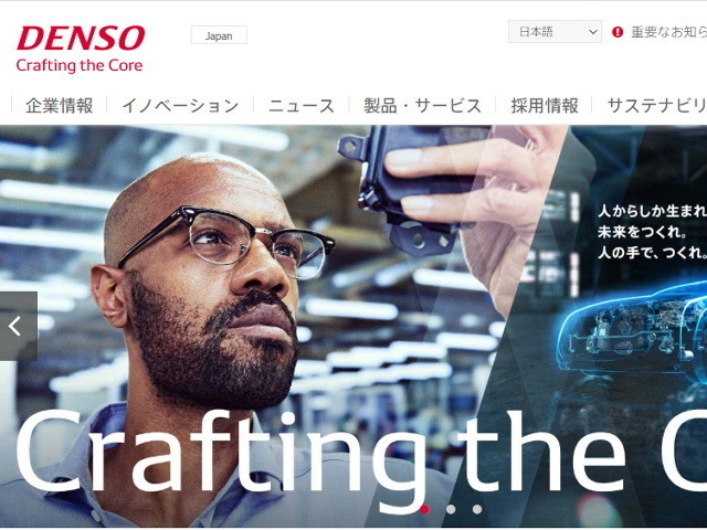 Photo of DENSO's first production of masks-aiming for mass production of 100,000 pieces a day for the group by easing demand