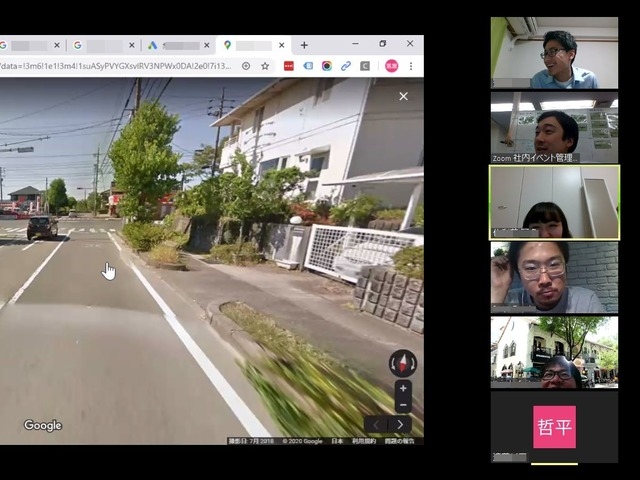 "Photo of ""Online Local Introduction"" using Street View is exciting–initiating internal exchange"