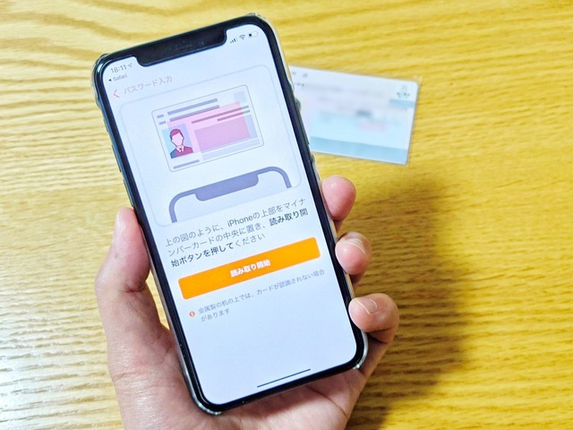 "Photo of Pitfalls in Online Application for 100,000 Yen Benefits-Beware of ""Revocation of Signature Digital Certificate"""