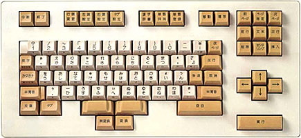 "The ""thumb shift keyboard"" is a unique Fujitsu keyboard that was first adopted in Fujitsu's first Japanese word processor OASYS 100, which was released in 1980."