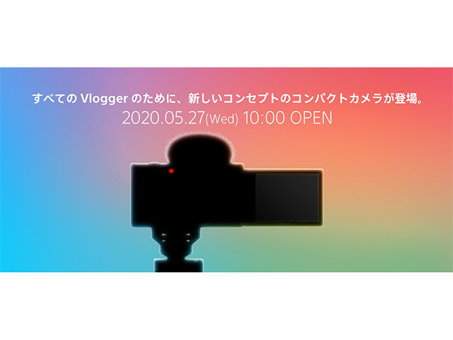 Photo of Sony launches new category camera teaser ads–for buloggers?