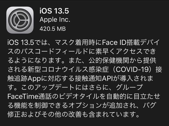 Iphone ロック 解除