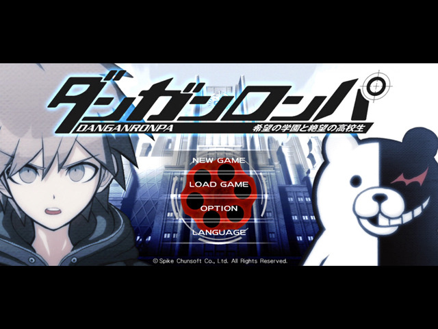 Photo of Spike Chunsoft delivers smartphone version of Danganronpa's first work–10th anniversary