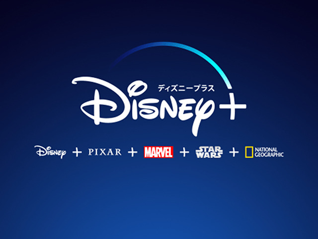 "Photo of ""Disney +"" will be available in Japan from June 11th–Monthly flat-rate 700 yen"