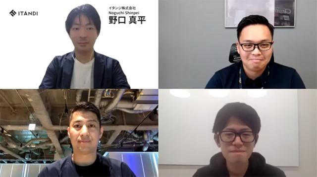 上段左から、イタンジ 代表取締役の野口真平氏、デジタルベースキャピタル 代表パートナーの桜井駿氏、下段左から、GAテクノロジーズ 代表取締役社長CEOの樋口龍氏、Anyplace Co-founder&CEOの内藤聡氏