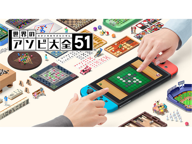 """Photo of Nintendo Launches """"World Asobi Taizen 51"""" for Switch–Free Easy Version Now Available"""