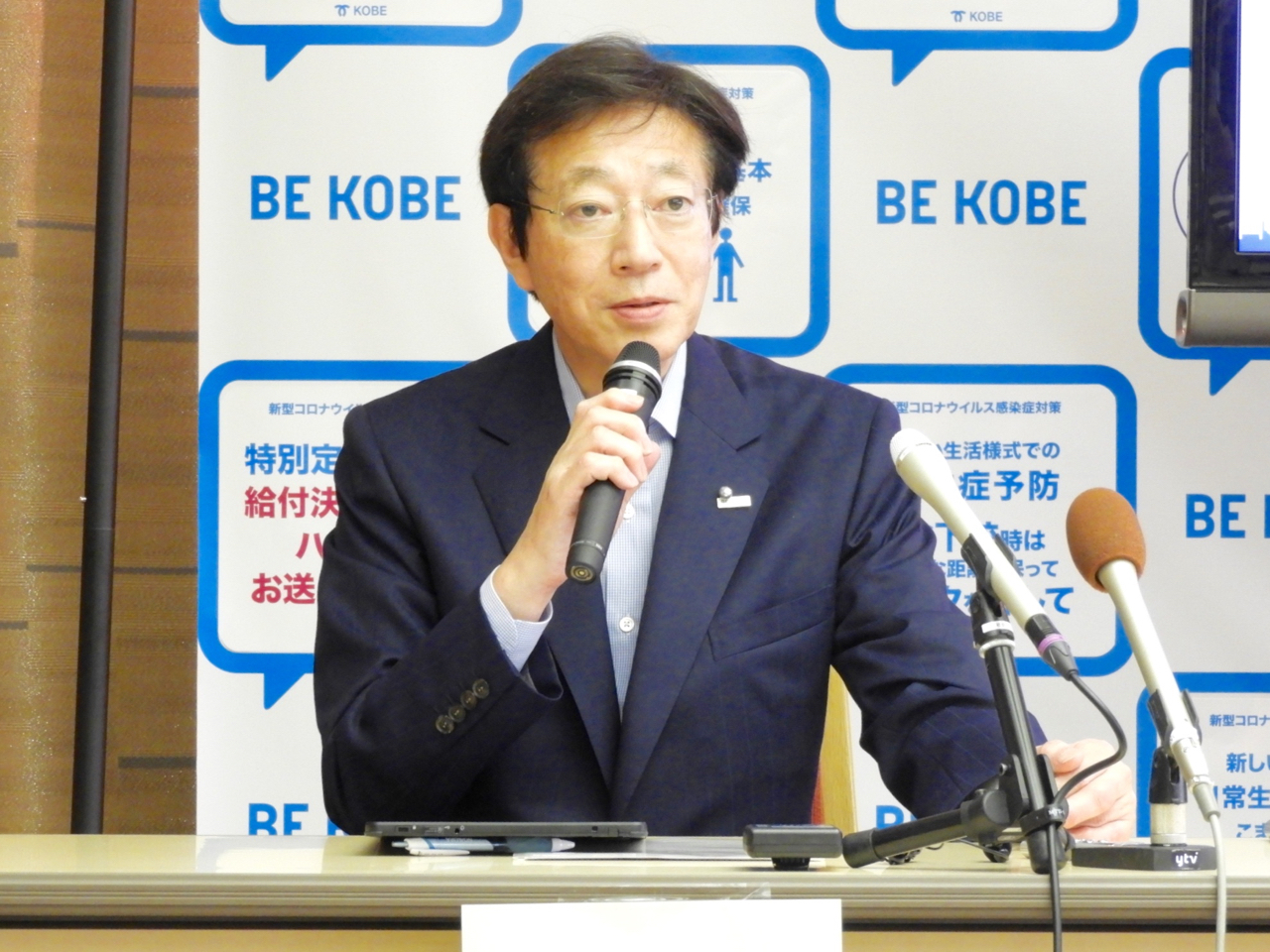 "We aim to improve administrative services by actively utilizing rather than being used for advanced technology,"" says Kizo Hisamoto, Mayor of Kobe."