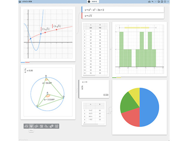 Photo of Casio offers free online learning tools for function calculation and graph drawing until the end of August