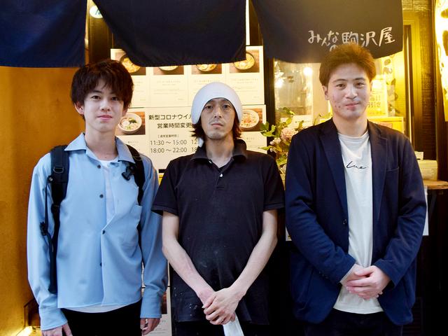 "Photo of Cynthiage and Komazawa University, a local-based coupon application ""Anywhere Food & School Food"""
