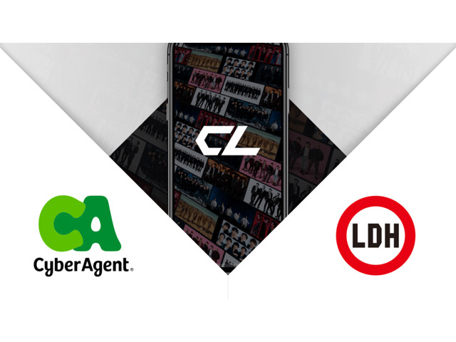 "Photo of CyberAgent, a joint venture with LDILE belonging to EXILE and others –developing video distribution service ""CL"""