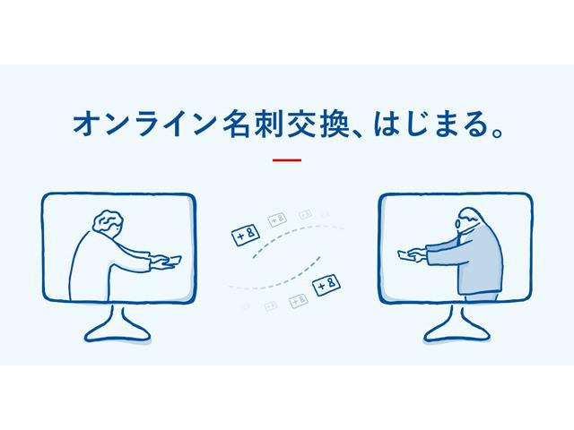 one note オンライン pdf 保存