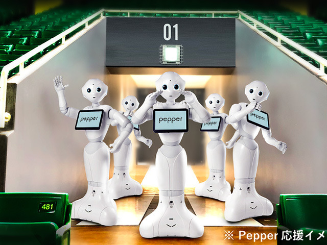 """Photo of """"Pepper"""" boosts unaided match–placed on dome during SoftBank Hawks match"""