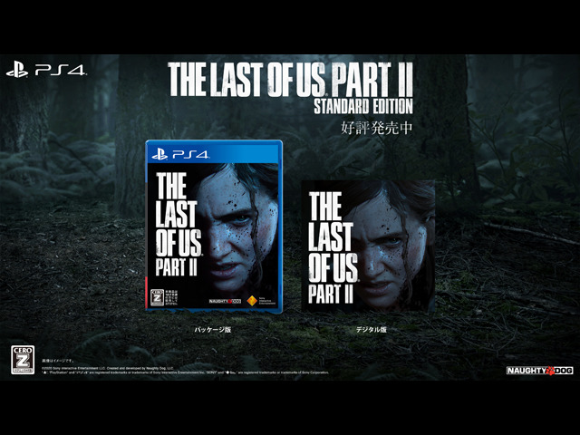 "Photo of ""The Last of Us Part II"" Released 3 Million World Sales in 3 Days–SIE's Fastest PS4 Software"