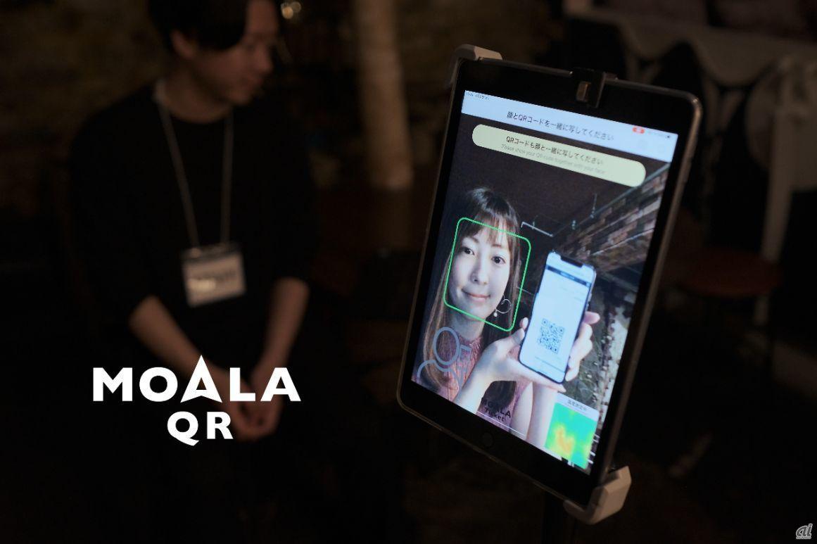"Image of using ""MOALA QR"""