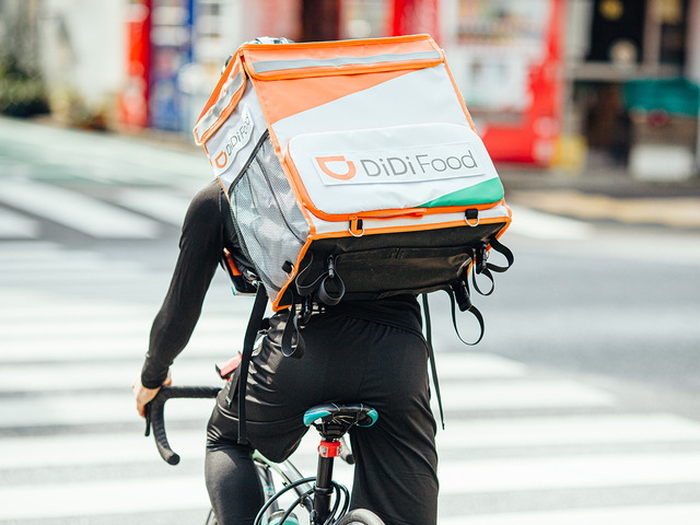 "Photo of ""DiDi Food"" food delivery, full-scale rollout in some areas of Osaka City"