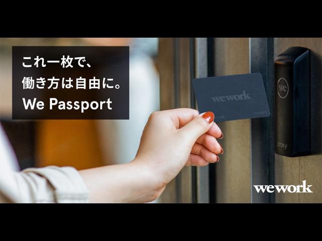WeWork、コロナ時代のオフィスは「多拠点分散型」–日本独自の新プランを導入