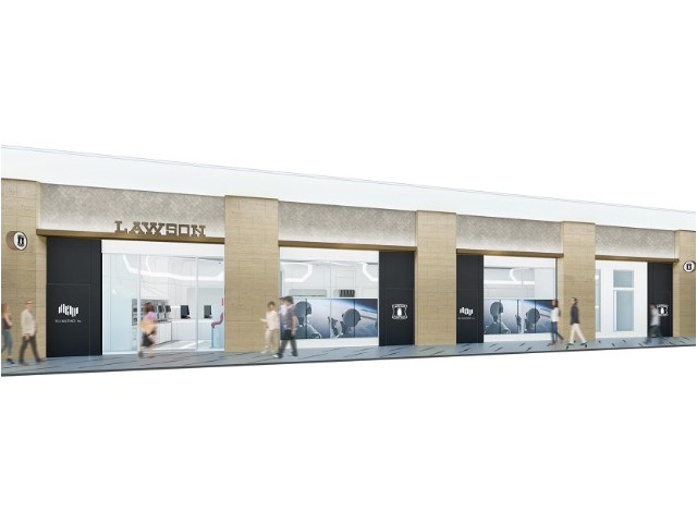Photo of Lawson to open next-generation convenience store where robots will display products in September