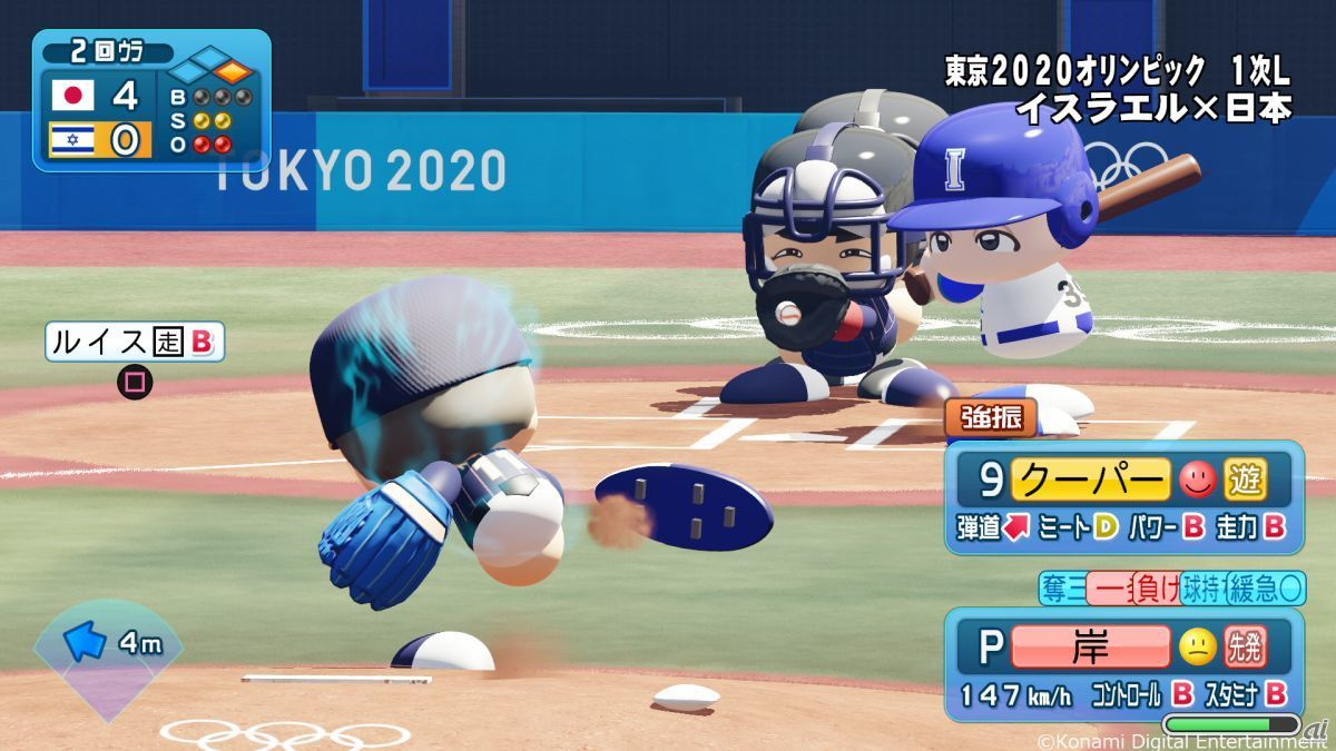"""Tokyo 2020 Olympics"" [screen PS4 version]"