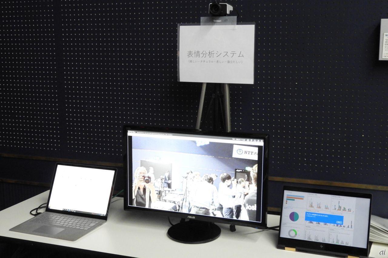 NTT西日本は使用する非接触型センサーの一例として表情分析システムを展示