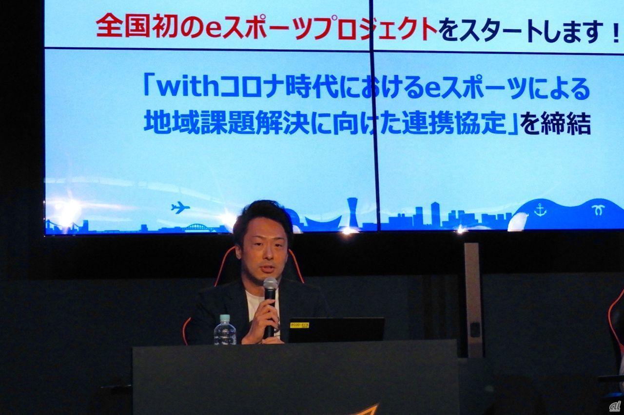 神戸市の長井氏は「eスポーツを新しいコミュニケーションとしてビジネスの手法を探り、その先として社会課題解決につなげたい」と語る