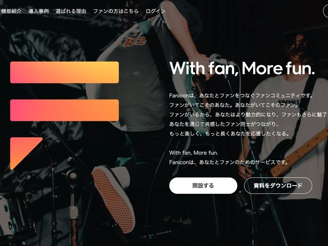 "Photo of Membership fan community app ""Fanicon"" THE COO raises about 700 million yen"