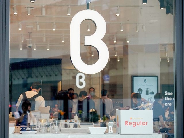 """Photo of Hands-on shop """"b8ta"""" landing in Japan from Silicon Valley-leading edge of new retail """"RaaS"""""""