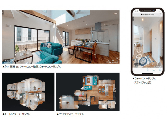 """Photo of At-home, virtual experience like walking indoors-""""4K image quality 3D walk-through shooting service"""""""