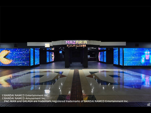 """Photo of Ban Nam, Ikebukuro VR entertainment facility """"MAZARIA"""" will be closed on August 31st"""