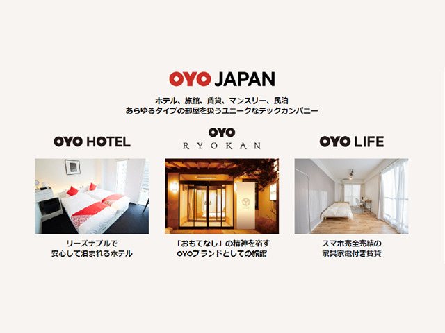 "Photo of OYO integrates real estate and accommodation business–Establishes ""OYO Japan GK"""
