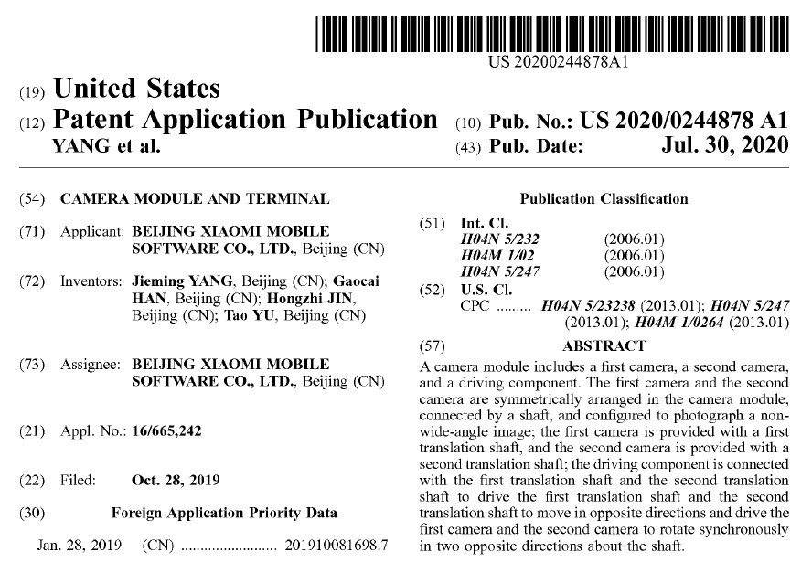 公開されたBeijing Xiaomi Mobile Softwareの特許(出典:USPTO)