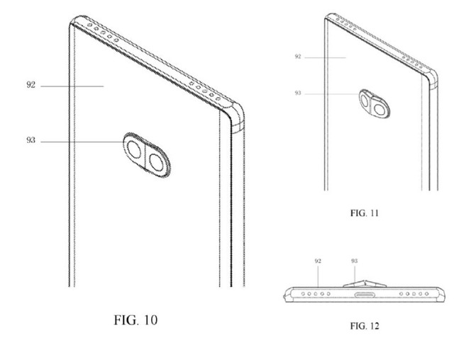 Photo of Xiaomi, wide-angle shooting by changing the direction of the two camera modules to widen–patent application