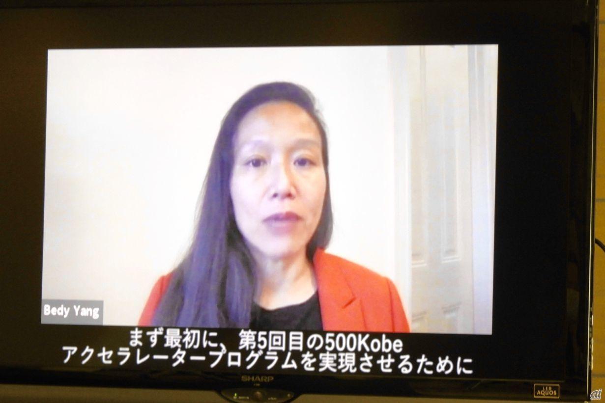 500 Startups Managing Partner Beji Yang commented in the video