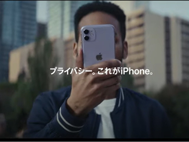 """Photo of """"Something you shouldn't share""""–Appeals Apple's iPhone privacy design"""