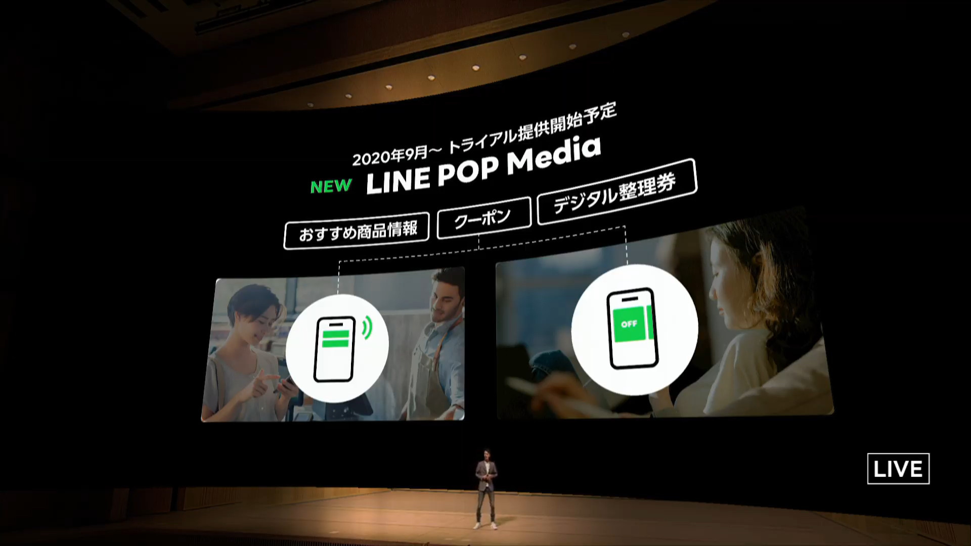 """""""LINE POP Media"""" that delivers information using LINE beacons"""