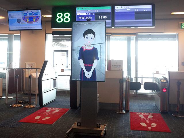 搭乗口に設置された「アバター式リモート案内サービス」