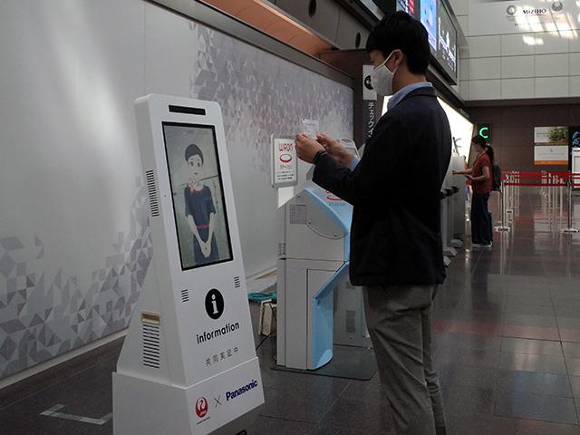 航空券予約・購入・変更カウンターでの接客の様子。カメラにチケットを見せて接客することも可能だ