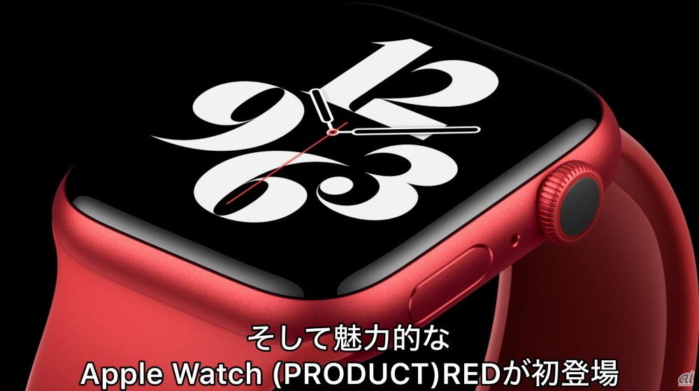 Apple Watch(PRODUCT)REDは4万2800円 (税別)から